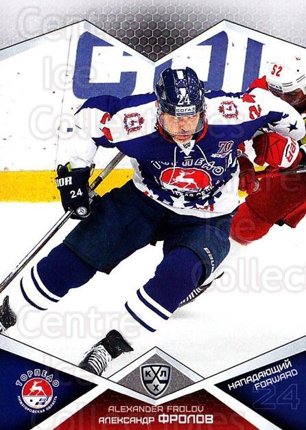 2016-17 Russian KHL #TOR17 Alexander Frolov<br/>1 In Stock - $2.00 each - <a href=https://centericecollectibles.foxycart.com/cart?name=2016-17%20Russian%20KHL%20%23TOR17%20Alexander%20Frolo...&quantity_max=1&price=$2.00&code=745089 class=foxycart> Buy it now! </a>