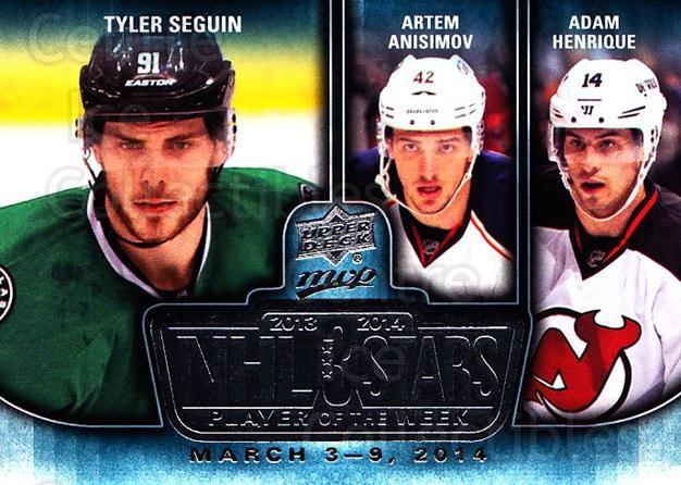2014-15 Upper Deck MVP Player of the Week #8 Tyler Seguin, Artem Anisimov, Adam Henrique<br/>1 In Stock - $3.00 each - <a href=https://centericecollectibles.foxycart.com/cart?name=2014-15%20Upper%20Deck%20MVP%20Player%20of%20the%20Week%20%238%20Tyler%20Seguin,%20A...&quantity_max=1&price=$3.00&code=745937 class=foxycart> Buy it now! </a>