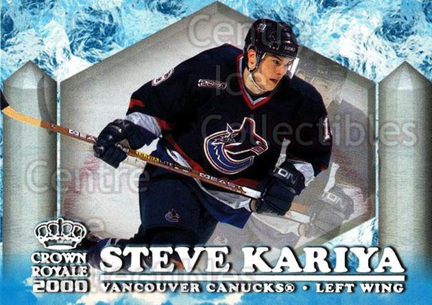 1999-00 Crown Royale Ice Elite #25 Steve Kariya<br/>6 In Stock - $2.00 each - <a href=https://centericecollectibles.foxycart.com/cart?name=1999-00%20Crown%20Royale%20Ice%20Elite%20%2325%20Steve%20Kariya...&quantity_max=6&price=$2.00&code=74870 class=foxycart> Buy it now! </a>