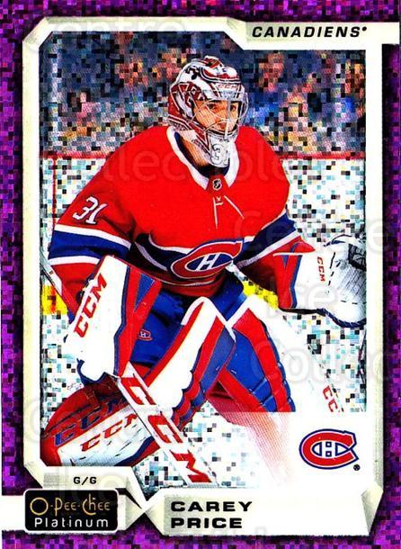 2018-19 O-Pee-Chee Platinum Violet Pixels #15 Carey Price<br/>1 In Stock - $10.00 each - <a href=https://centericecollectibles.foxycart.com/cart?name=2018-19%20O-Pee-Chee%20Platinum%20Violet%20Pixels%20%2315%20Carey%20Price...&quantity_max=1&price=$10.00&code=748817 class=foxycart> Buy it now! </a>