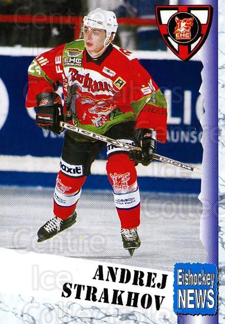 1999-00 German Bundesliga 2 #117 Andrei Strakhov<br/>12 In Stock - $2.00 each - <a href=https://centericecollectibles.foxycart.com/cart?name=1999-00%20German%20Bundesliga%202%20%23117%20Andrei%20Strakhov...&quantity_max=12&price=$2.00&code=75701 class=foxycart> Buy it now! </a>