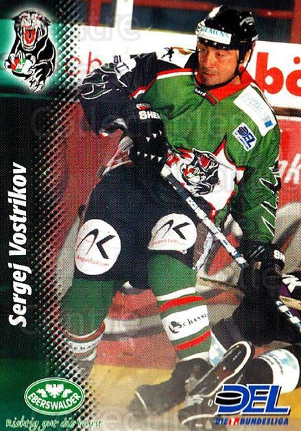 1999-00 German DEL #152 Sergei Vostrikov<br/>6 In Stock - $2.00 each - <a href=https://centericecollectibles.foxycart.com/cart?name=1999-00%20German%20DEL%20%23152%20Sergei%20Vostriko...&quantity_max=6&price=$2.00&code=75891 class=foxycart> Buy it now! </a>
