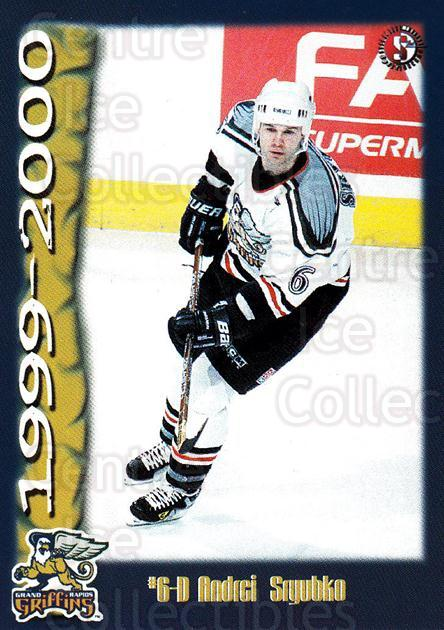 1999-00 Grand Rapids Griffins #23 Andrei Sryubko<br/>1 In Stock - $3.00 each - <a href=https://centericecollectibles.foxycart.com/cart?name=1999-00%20Grand%20Rapids%20Griffins%20%2323%20Andrei%20Sryubko...&price=$3.00&code=76024 class=foxycart> Buy it now! </a>
