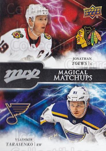 2018-19 Upper Deck MVP Magical Matchups #9 Jonathan Toews, Vladimir Tarasenko<br/>1 In Stock - $5.00 each - <a href=https://centericecollectibles.foxycart.com/cart?name=2018-19%20Upper%20Deck%20MVP%20Magical%20Matchups%20%239%20Jonathan%20Toews,...&quantity_max=1&price=$5.00&code=762435 class=foxycart> Buy it now! </a>