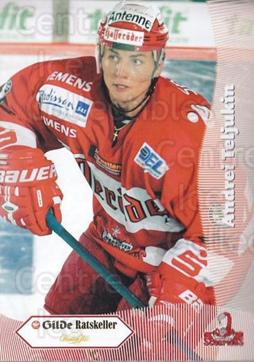 2003-04 German Hannover Scorpions Postcards #24 Andrei Teljukin<br/>1 In Stock - $3.00 each - <a href=https://centericecollectibles.foxycart.com/cart?name=2003-04%20German%20Hannover%20Scorpions%20Postcards%20%2324%20Andrei%20Teljukin...&quantity_max=1&price=$3.00&code=762753 class=foxycart> Buy it now! </a>