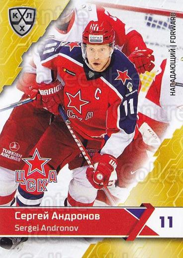 2018-19 Russian KHL #CSK09 Sergey Andronov<br/>1 In Stock - $2.00 each - <a href=https://centericecollectibles.foxycart.com/cart?name=2018-19%20Russian%20KHL%20%23CSK09%20Sergey%20Andronov...&quantity_max=1&price=$2.00&code=765145 class=foxycart> Buy it now! </a>