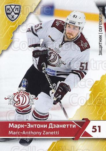 2018-19 Russian KHL #DRG05 Mark Anthony Zanetti<br/>1 In Stock - $2.00 each - <a href=https://centericecollectibles.foxycart.com/cart?name=2018-19%20Russian%20KHL%20%23DRG05%20Mark%20Anthony%20Za...&quantity_max=1&price=$2.00&code=765177 class=foxycart> Buy it now! </a>