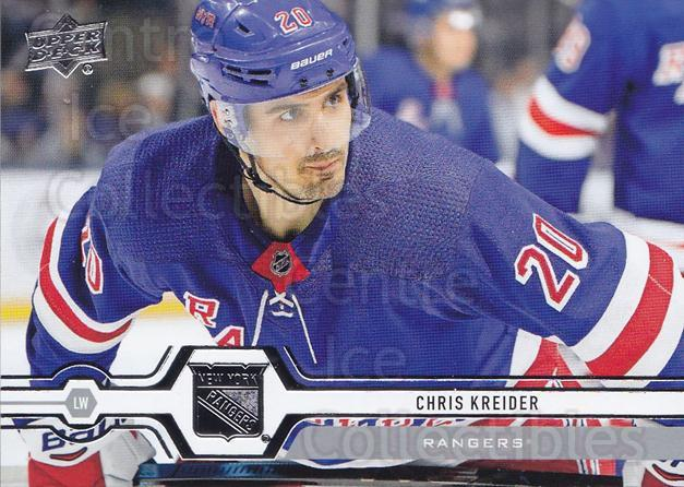 2019-20 Upper Deck #84 Chris Kreider<br/>15 In Stock - $1.00 each - <a href=https://centericecollectibles.foxycart.com/cart?name=2019-20%20Upper%20Deck%20%2384%20Chris%20Kreider...&quantity_max=15&price=$1.00&code=766993 class=foxycart> Buy it now! </a>