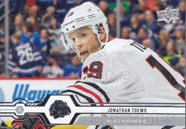 2019-20 Upper Deck #110 Jonathan Toews<br/>15 In Stock - $2.00 each - <a href=https://centericecollectibles.foxycart.com/cart?name=2019-20%20Upper%20Deck%20%23110%20Jonathan%20Toews...&quantity_max=15&price=$2.00&code=767019 class=foxycart> Buy it now! </a>