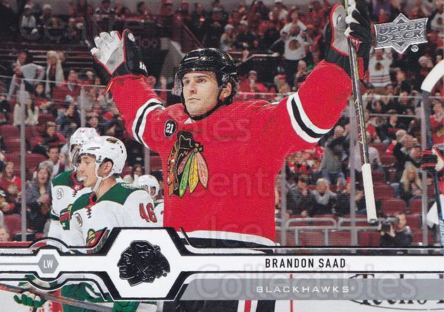 2019-20 Upper Deck #112 Brandon Saad<br/>15 In Stock - $1.00 each - <a href=https://centericecollectibles.foxycart.com/cart?name=2019-20%20Upper%20Deck%20%23112%20Brandon%20Saad...&quantity_max=15&price=$1.00&code=767021 class=foxycart> Buy it now! </a>