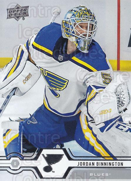 2019-20 Upper Deck #123 Jordan Binnington<br/>15 In Stock - $1.00 each - <a href=https://centericecollectibles.foxycart.com/cart?name=2019-20%20Upper%20Deck%20%23123%20Jordan%20Binningt...&quantity_max=15&price=$1.00&code=767032 class=foxycart> Buy it now! </a>