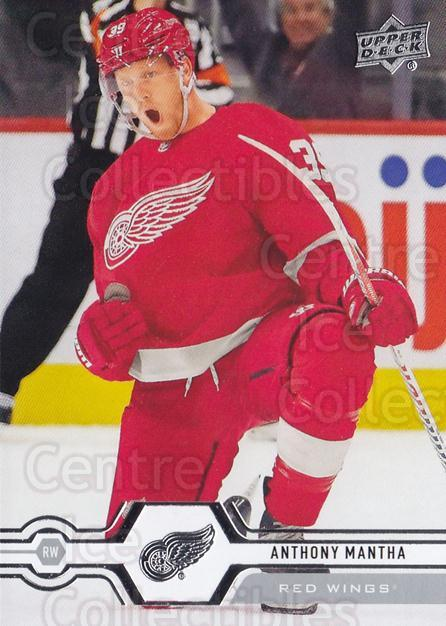 2019-20 Upper Deck #281 Anthony Mantha<br/>15 In Stock - $1.00 each - <a href=https://centericecollectibles.foxycart.com/cart?name=2019-20%20Upper%20Deck%20%23281%20Anthony%20Mantha...&quantity_max=15&price=$1.00&code=767190 class=foxycart> Buy it now! </a>