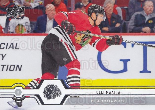 2019-20 Upper Deck #367 Olli Maatta<br/>15 In Stock - $1.00 each - <a href=https://centericecollectibles.foxycart.com/cart?name=2019-20%20Upper%20Deck%20%23367%20Olli%20Maatta...&quantity_max=15&price=$1.00&code=767276 class=foxycart> Buy it now! </a>