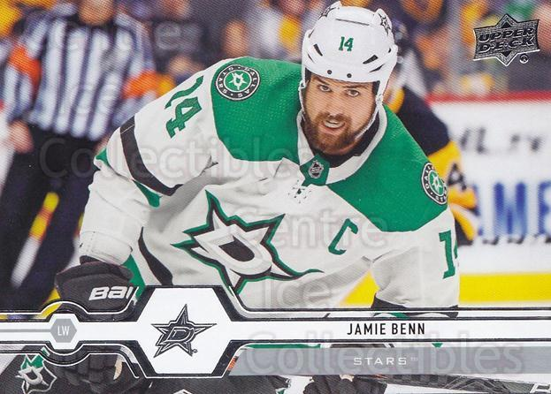 2019-20 Upper Deck #395 Jamie Benn<br/>15 In Stock - $1.00 each - <a href=https://centericecollectibles.foxycart.com/cart?name=2019-20%20Upper%20Deck%20%23395%20Jamie%20Benn...&quantity_max=15&price=$1.00&code=767304 class=foxycart> Buy it now! </a>