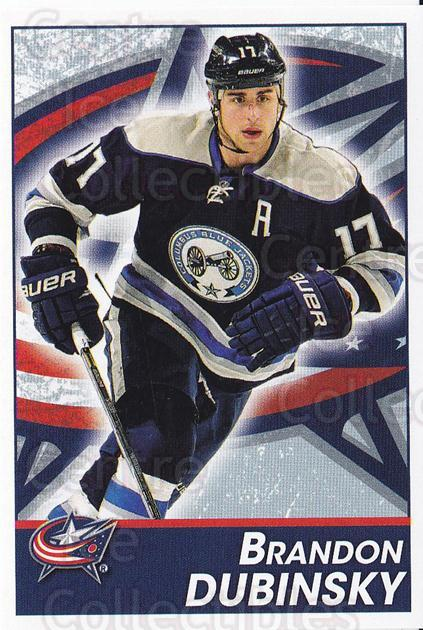 2013-14 Panini Stickers #62 Brandon Dubinsky<br/>2 In Stock - $1.00 each - <a href=https://centericecollectibles.foxycart.com/cart?name=2013-14%20Panini%20Stickers%20%2362%20Brandon%20Dubinsk...&quantity_max=2&price=$1.00&code=767513 class=foxycart> Buy it now! </a>