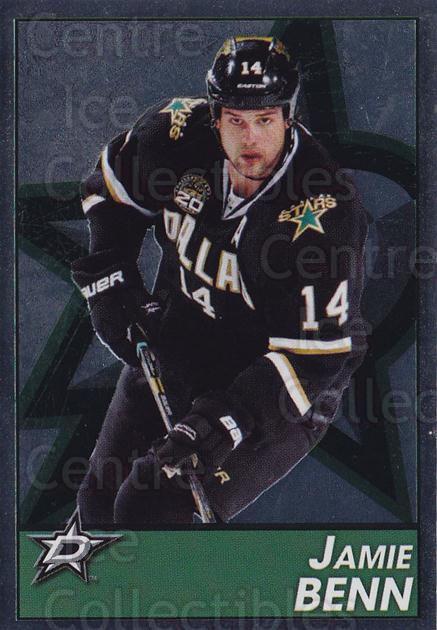 2013-14 Panini Stickers #214 Jamie Benn<br/>2 In Stock - $1.00 each - <a href=https://centericecollectibles.foxycart.com/cart?name=2013-14%20Panini%20Stickers%20%23214%20Jamie%20Benn...&quantity_max=2&price=$1.00&code=767665 class=foxycart> Buy it now! </a>