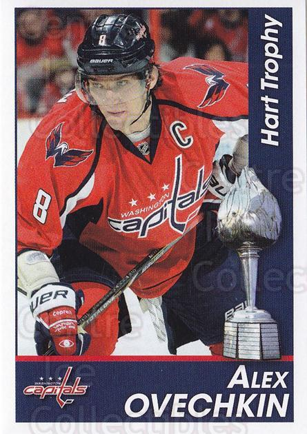 2013-14 Panini Stickers #323 Alex Ovechkin, Hart Trophy<br/>2 In Stock - $3.00 each - <a href=https://centericecollectibles.foxycart.com/cart?name=2013-14%20Panini%20Stickers%20%23323%20Alex%20Ovechkin,%20...&quantity_max=2&price=$3.00&code=767774 class=foxycart> Buy it now! </a>