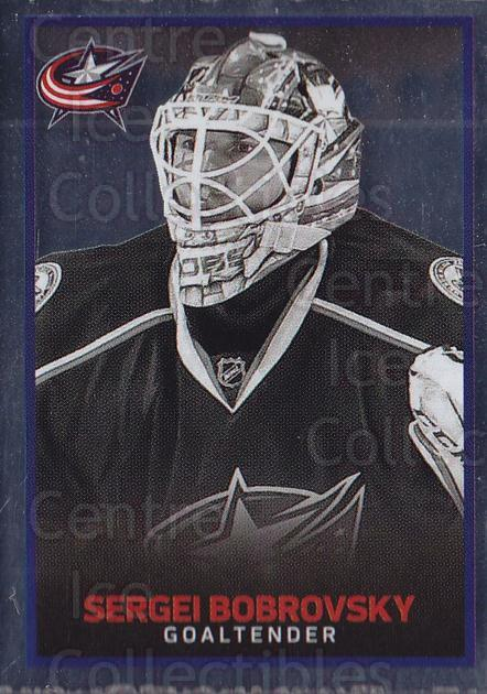 2017-18 Panini Stickers #55 Sergei Bobrovsky<br/>1 In Stock - $1.00 each - <a href=https://centericecollectibles.foxycart.com/cart?name=2017-18%20Panini%20Stickers%20%2355%20Sergei%20Bobrovsk...&quantity_max=1&price=$1.00&code=767864 class=foxycart> Buy it now! </a>