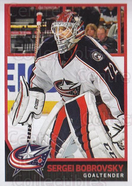 2017-18 Panini Stickers #57 Sergei Bobrovsky<br/>1 In Stock - $1.00 each - <a href=https://centericecollectibles.foxycart.com/cart?name=2017-18%20Panini%20Stickers%20%2357%20Sergei%20Bobrovsk...&quantity_max=1&price=$1.00&code=767866 class=foxycart> Buy it now! </a>