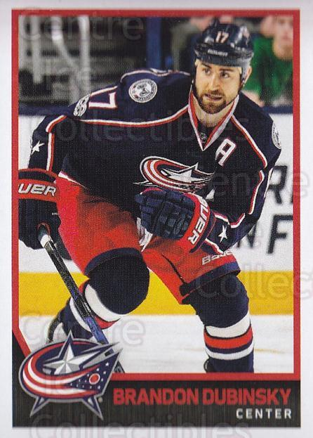 2017-18 Panini Stickers #61 Brandon Dubinsky<br/>1 In Stock - $1.00 each - <a href=https://centericecollectibles.foxycart.com/cart?name=2017-18%20Panini%20Stickers%20%2361%20Brandon%20Dubinsk...&quantity_max=1&price=$1.00&code=767870 class=foxycart> Buy it now! </a>