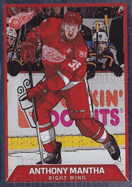 2017-18 Panini Stickers #67 Anthony Mantha<br/>1 In Stock - $1.00 each - <a href=https://centericecollectibles.foxycart.com/cart?name=2017-18%20Panini%20Stickers%20%2367%20Anthony%20Mantha...&quantity_max=1&price=$1.00&code=767876 class=foxycart> Buy it now! </a>