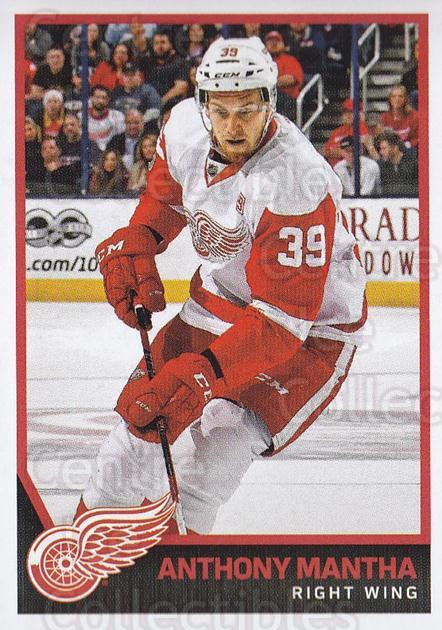 2017-18 Panini Stickers #77 Anthony Mantha<br/>1 In Stock - $1.00 each - <a href=https://centericecollectibles.foxycart.com/cart?name=2017-18%20Panini%20Stickers%20%2377%20Anthony%20Mantha...&quantity_max=1&price=$1.00&code=767886 class=foxycart> Buy it now! </a>
