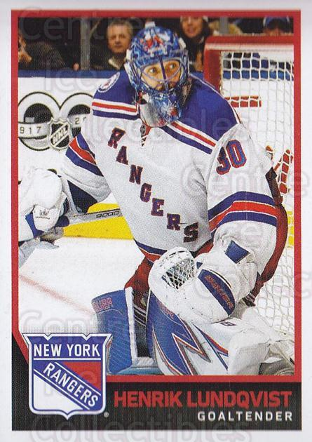 2017-18 Panini Stickers #141 Henrik Lundqvist<br/>1 In Stock - $2.00 each - <a href=https://centericecollectibles.foxycart.com/cart?name=2017-18%20Panini%20Stickers%20%23141%20Henrik%20Lundqvis...&quantity_max=1&price=$2.00&code=767950 class=foxycart> Buy it now! </a>