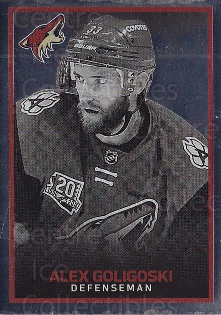 2017-18 Panini Stickers #251 Alex Goligoski<br/>1 In Stock - $1.00 each - <a href=https://centericecollectibles.foxycart.com/cart?name=2017-18%20Panini%20Stickers%20%23251%20Alex%20Goligoski...&quantity_max=1&price=$1.00&code=768060 class=foxycart> Buy it now! </a>