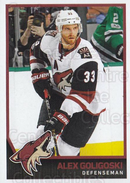 2017-18 Panini Stickers #256 Alex Goligoski<br/>1 In Stock - $1.00 each - <a href=https://centericecollectibles.foxycart.com/cart?name=2017-18%20Panini%20Stickers%20%23256%20Alex%20Goligoski...&quantity_max=1&price=$1.00&code=768065 class=foxycart> Buy it now! </a>