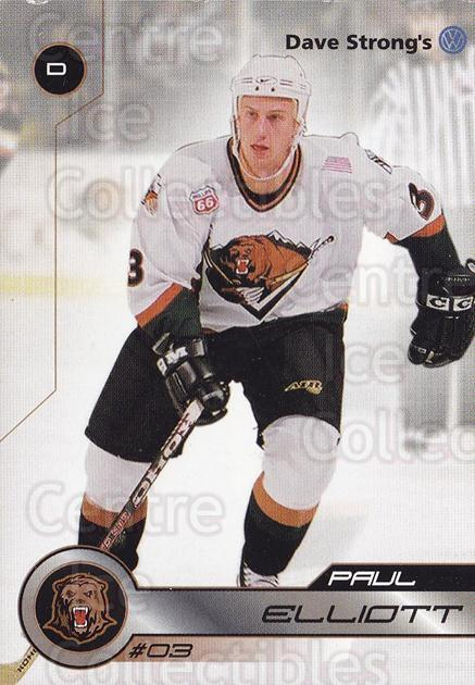 2001-02 Utah Grizzlies #1 Paul Elliott<br/>2 In Stock - $3.00 each - <a href=https://centericecollectibles.foxycart.com/cart?name=2001-02%20Utah%20Grizzlies%20%231%20Paul%20Elliott...&quantity_max=2&price=$3.00&code=770723 class=foxycart> Buy it now! </a>