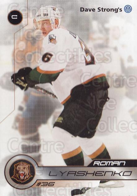 2001-02 Utah Grizzlies #18 Roman Lyashenko<br/>2 In Stock - $3.00 each - <a href=https://centericecollectibles.foxycart.com/cart?name=2001-02%20Utah%20Grizzlies%20%2318%20Roman%20Lyashenko...&quantity_max=2&price=$3.00&code=770740 class=foxycart> Buy it now! </a>