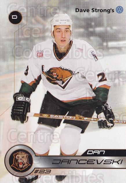 2001-02 Utah Grizzlies #29 Dan Jancevski<br/>2 In Stock - $3.00 each - <a href=https://centericecollectibles.foxycart.com/cart?name=2001-02%20Utah%20Grizzlies%20%2329%20Dan%20Jancevski...&quantity_max=2&price=$3.00&code=770751 class=foxycart> Buy it now! </a>