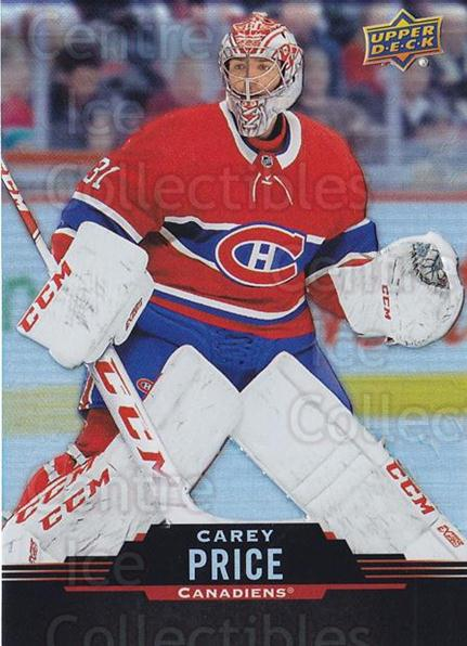 2020-21 Tim Hortons #31 Carey Price<br/>6 In Stock - $3.00 each - <a href=https://centericecollectibles.foxycart.com/cart?name=2020-21%20Tim%20Hortons%20%2331%20Carey%20Price...&quantity_max=6&price=$3.00&code=773237 class=foxycart> Buy it now! </a>