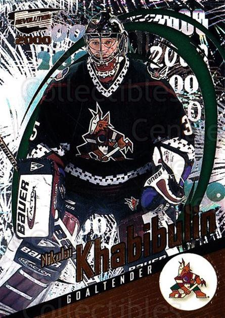 1999-00 Revolution #111 Nikolai Khabibulin<br/>2 In Stock - $1.00 each - <a href=https://centericecollectibles.foxycart.com/cart?name=1999-00%20Revolution%20%23111%20Nikolai%20Khabibu...&quantity_max=2&price=$1.00&code=79546 class=foxycart> Buy it now! </a>