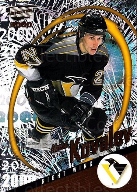 1999-00 Revolution #119 Alexei Kovalev<br/>4 In Stock - $1.00 each - <a href=https://centericecollectibles.foxycart.com/cart?name=1999-00%20Revolution%20%23119%20Alexei%20Kovalev...&quantity_max=4&price=$1.00&code=79553 class=foxycart> Buy it now! </a>