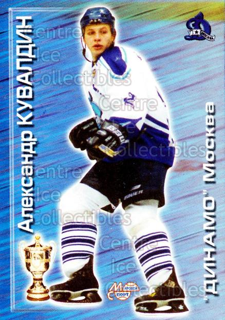 1999-00 Russian Dynamo Moscow #17 Alexander Kuvaldin<br/>1 In Stock - $3.00 each - <a href=https://centericecollectibles.foxycart.com/cart?name=1999-00%20Russian%20Dynamo%20Moscow%20%2317%20Alexander%20Kuval...&quantity_max=1&price=$3.00&code=79721 class=foxycart> Buy it now! </a>