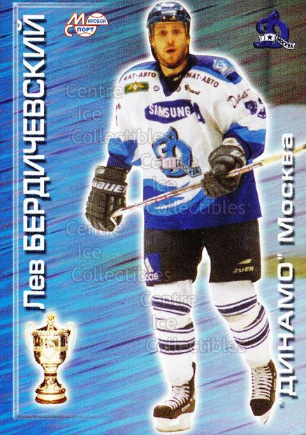 1999-00 Russian Dynamo Moscow #21 Lev Berdichevski<br/>1 In Stock - $3.00 each - <a href=https://centericecollectibles.foxycart.com/cart?name=1999-00%20Russian%20Dynamo%20Moscow%20%2321%20Lev%20Berdichevsk...&quantity_max=1&price=$3.00&code=79726 class=foxycart> Buy it now! </a>