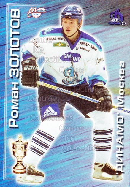 1999-00 Russian Dynamo Moscow #5 Roman Zolotov<br/>1 In Stock - $3.00 each - <a href=https://centericecollectibles.foxycart.com/cart?name=1999-00%20Russian%20Dynamo%20Moscow%20%235%20Roman%20Zolotov...&quantity_max=1&price=$3.00&code=79733 class=foxycart> Buy it now! </a>
