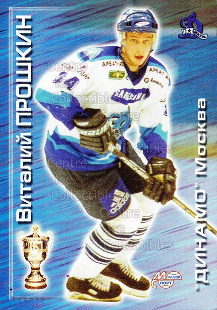 1999-00 Russian Dynamo Moscow #8 Vitali Proshkin<br/>1 In Stock - $3.00 each - <a href=https://centericecollectibles.foxycart.com/cart?name=1999-00%20Russian%20Dynamo%20Moscow%20%238%20Vitali%20Proshkin...&quantity_max=1&price=$3.00&code=79736 class=foxycart> Buy it now! </a>