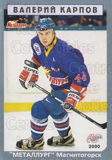1999-00 Russian Hockey League #1 Valeri Karpov<br/>5 In Stock - $3.00 each - <a href=https://centericecollectibles.foxycart.com/cart?name=1999-00%20Russian%20Hockey%20League%20%231%20Valeri%20Karpov...&quantity_max=5&price=$3.00&code=79739 class=foxycart> Buy it now! </a>