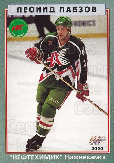 1999-00 Russian Hockey League #102 Leonid Labzov<br/>6 In Stock - $3.00 each - <a href=https://centericecollectibles.foxycart.com/cart?name=1999-00%20Russian%20Hockey%20League%20%23102%20Leonid%20Labzov...&quantity_max=6&price=$3.00&code=79743 class=foxycart> Buy it now! </a>