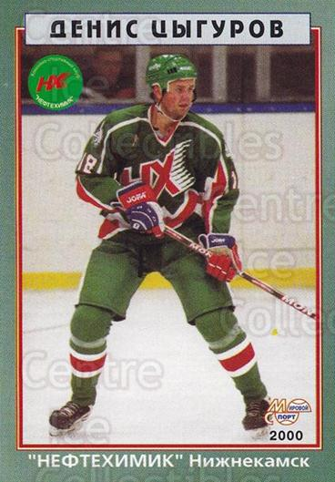 1999-00 Russian Hockey League #104 Denis Tsygurov<br/>5 In Stock - $3.00 each - <a href=https://centericecollectibles.foxycart.com/cart?name=1999-00%20Russian%20Hockey%20League%20%23104%20Denis%20Tsygurov...&quantity_max=5&price=$3.00&code=79745 class=foxycart> Buy it now! </a>