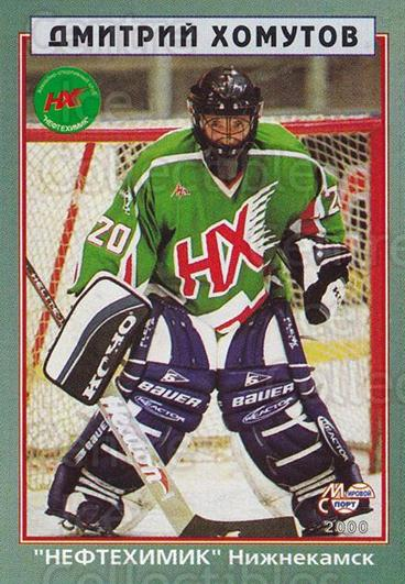 1999-00 Russian Hockey League #110 Dmitri Khomutov<br/>5 In Stock - $3.00 each - <a href=https://centericecollectibles.foxycart.com/cart?name=1999-00%20Russian%20Hockey%20League%20%23110%20Dmitri%20Khomutov...&quantity_max=5&price=$3.00&code=79752 class=foxycart> Buy it now! </a>