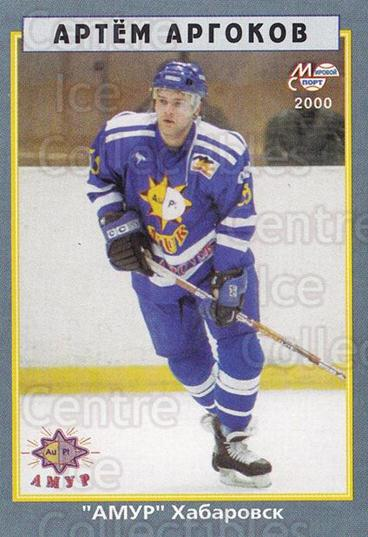 1999-00 Russian Hockey League #113 Artem Argokov<br/>4 In Stock - $3.00 each - <a href=https://centericecollectibles.foxycart.com/cart?name=1999-00%20Russian%20Hockey%20League%20%23113%20Artem%20Argokov...&quantity_max=4&price=$3.00&code=79755 class=foxycart> Buy it now! </a>