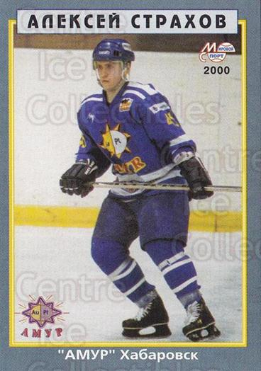 1999-00 Russian Hockey League #114 Alexei Strakhov<br/>3 In Stock - $3.00 each - <a href=https://centericecollectibles.foxycart.com/cart?name=1999-00%20Russian%20Hockey%20League%20%23114%20Alexei%20Strakhov...&quantity_max=3&price=$3.00&code=79756 class=foxycart> Buy it now! </a>
