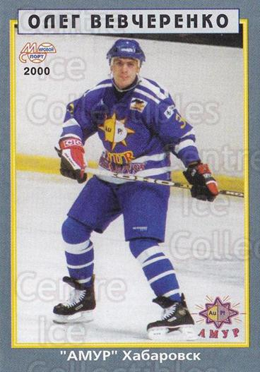 1999-00 Russian Hockey League #116 Oleg Vevcherenko<br/>1 In Stock - $3.00 each - <a href=https://centericecollectibles.foxycart.com/cart?name=1999-00%20Russian%20Hockey%20League%20%23116%20Oleg%20Vevcherenk...&quantity_max=1&price=$3.00&code=79758 class=foxycart> Buy it now! </a>