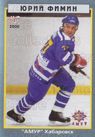 1999-00 Russian Hockey League #117 Yuri Fimin<br/>3 In Stock - $3.00 each - <a href=https://centericecollectibles.foxycart.com/cart?name=1999-00%20Russian%20Hockey%20League%20%23117%20Yuri%20Fimin...&quantity_max=3&price=$3.00&code=79759 class=foxycart> Buy it now! </a>