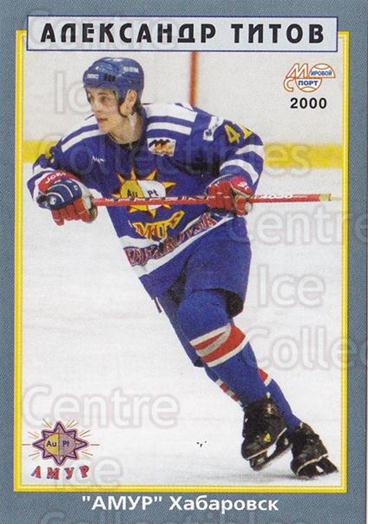 1999-00 Russian Hockey League #119 Alexander Titov<br/>1 In Stock - $3.00 each - <a href=https://centericecollectibles.foxycart.com/cart?name=1999-00%20Russian%20Hockey%20League%20%23119%20Alexander%20Titov...&quantity_max=1&price=$3.00&code=79761 class=foxycart> Buy it now! </a>