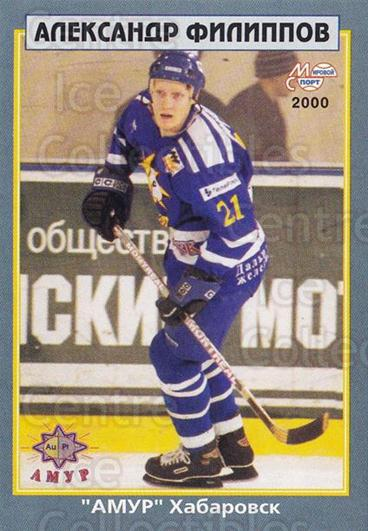 1999-00 Russian Hockey League #121 Alexander Filippov<br/>5 In Stock - $3.00 each - <a href=https://centericecollectibles.foxycart.com/cart?name=1999-00%20Russian%20Hockey%20League%20%23121%20Alexander%20Filip...&quantity_max=5&price=$3.00&code=79764 class=foxycart> Buy it now! </a>