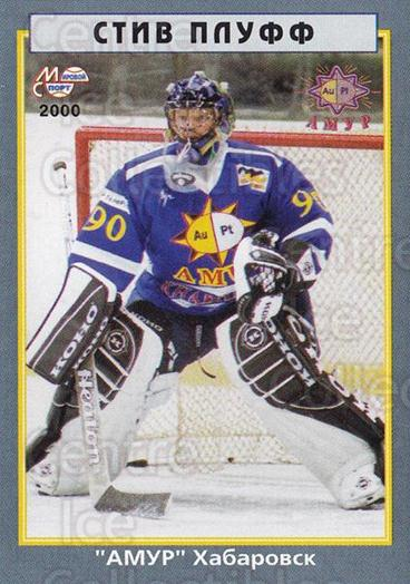 1999-00 Russian Hockey League #124 Steve Plouffe<br/>1 In Stock - $3.00 each - <a href=https://centericecollectibles.foxycart.com/cart?name=1999-00%20Russian%20Hockey%20League%20%23124%20Steve%20Plouffe...&quantity_max=1&price=$3.00&code=79767 class=foxycart> Buy it now! </a>